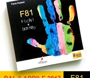 F81 FUORI E DENTRO